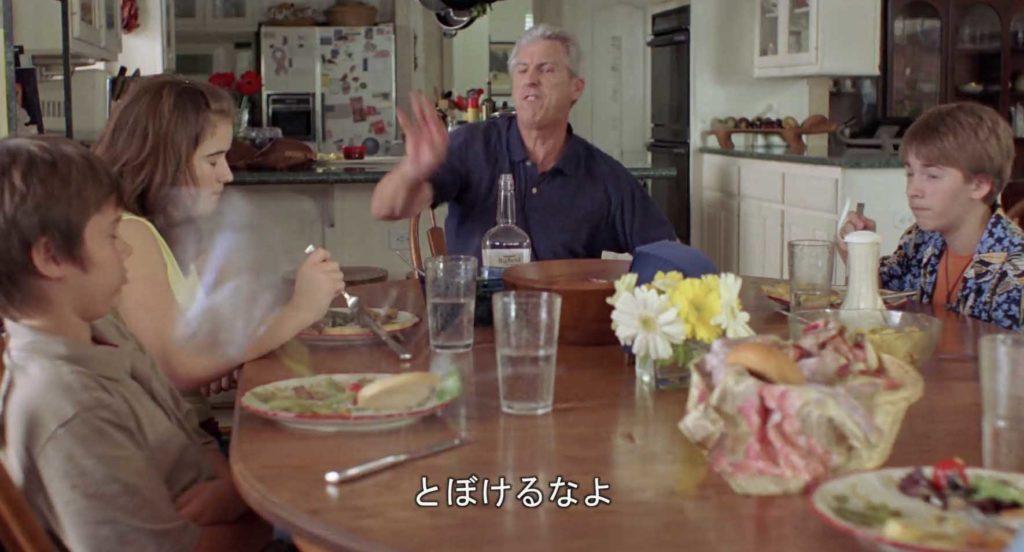 食事中のテーブルにものを投げる義父