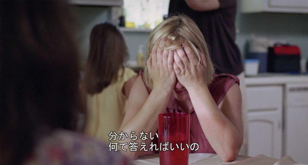 号泣する母